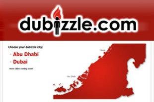 Kidney ad on Dubizzle.com – Screenshot