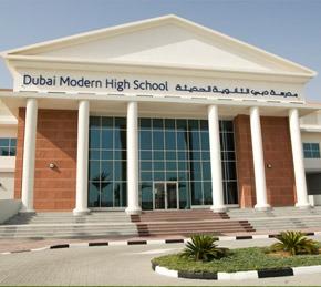 schools in dubai