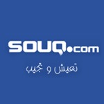 Protected: Google in talk with Souq.com for a possible acquisition-Is this rumour or truth?