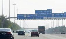 dubai-abudhabi-roadmap