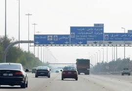 Best route to drive from Dubai to Abu Dhabi!
