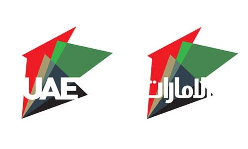 uae logo 02