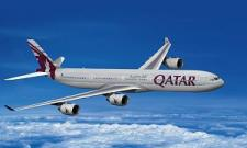 qatar airways walkin interview