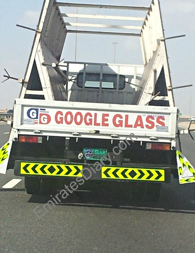 google glass supplier dubai project