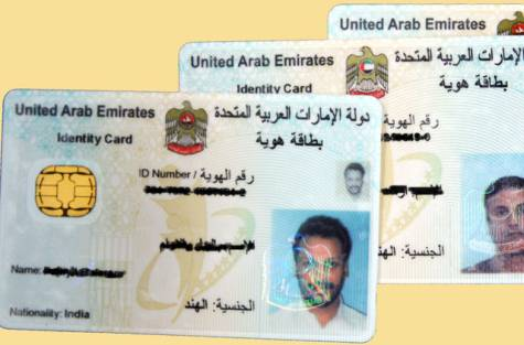 emirates id labour card driving license