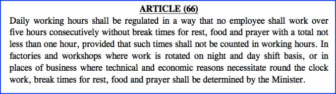 work hours office hours uae law