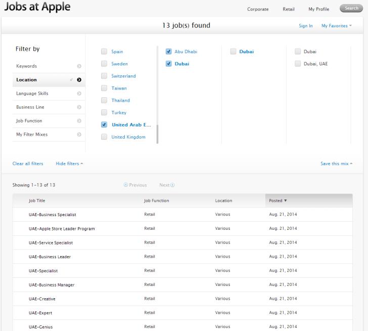 apple-uae-jobs-new-retail-store