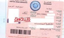 uae-residence-visa-ban