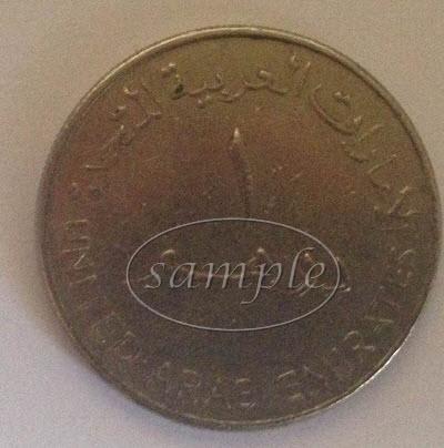 UAE 1 dirham coin front