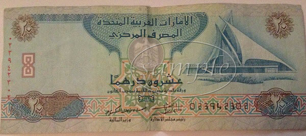 UAE 20 dirham note front