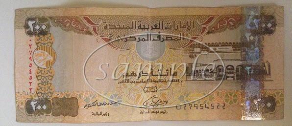 UAE 200 dirham note front
