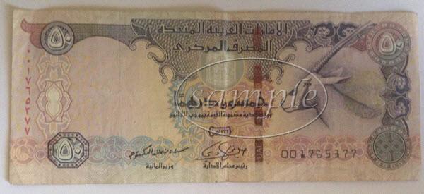 UAE 50 dirham note front