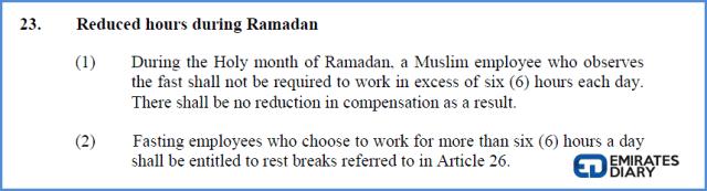 working-hours-dubai-difc-ramadan