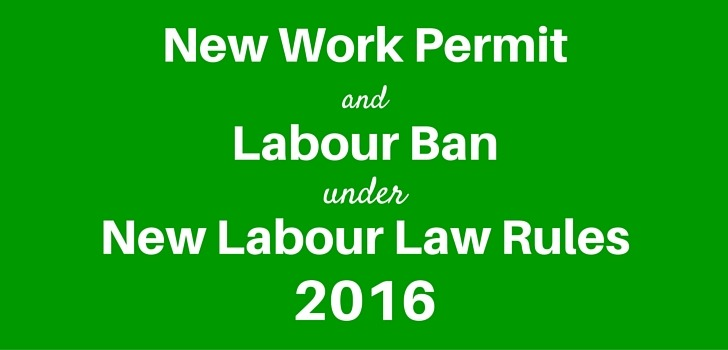 New UAE Labour Law 766: Work Permit Granting (approval) Labour Ban 2016
