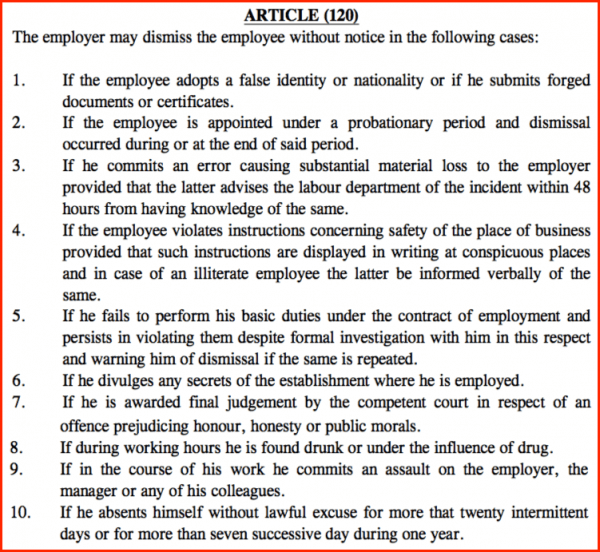 article 120 of uae labour law when can employer terminate employee