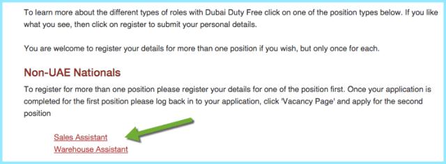 duty free jobs dubai