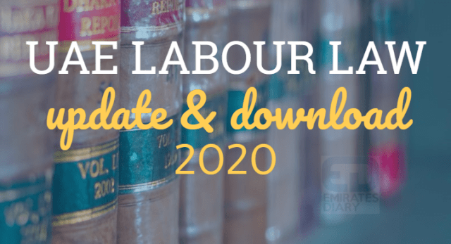 uae labour law 2020 pdf download