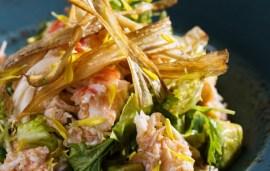 Taraba Salad |OKKU Recipe