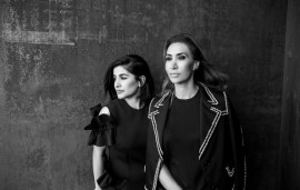 Nadine Kanso & Anum Bashir Create Alef/20 Limited Edition Jewellery Collection
