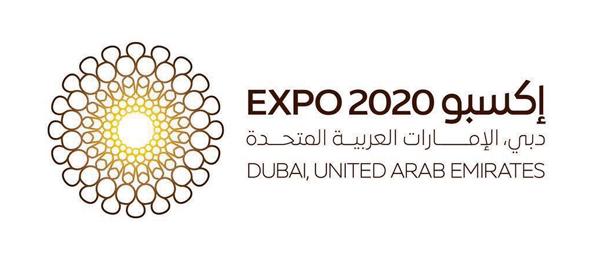 Sheikh Mohammed Finally Reveals Dubai Expo 2020 Logo