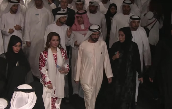 Princess Haya Bint Al Hussein arab media forum