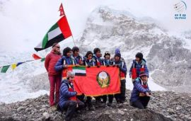 Women From UAE Armed Forces Return From Everest