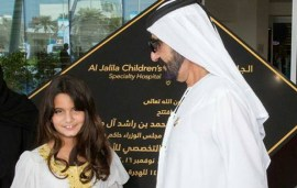 Sheikha Al Jalila Delivers Heart-Melting Tribute To Her Dad