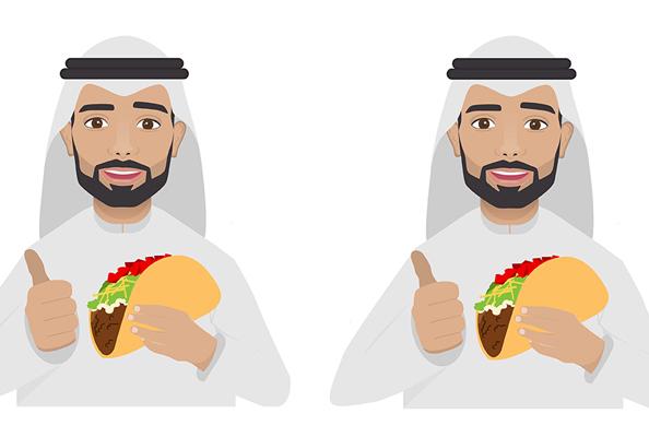 Halla Walla emoji