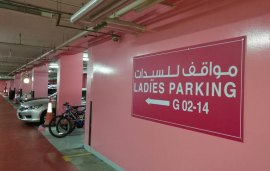 This Abu Dhabi Mall Has Introduced Pink Parking Bays Just For Women