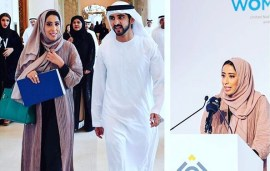 Sheikha Lubna: 'Equality Is An Integral Part Of The UAE's Agenda'