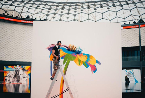 3D Art Festival
