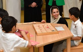 Princess Haya Makes Local Kids' Day With A Schoolroom Visit