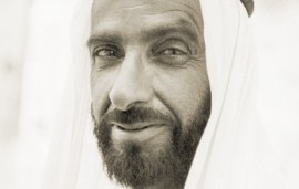Video: Sheikh Zayed Was Ahead Of His Time On Women's Rights…