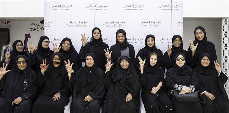 elderly emirati women