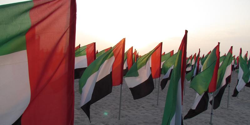 uae flags generic