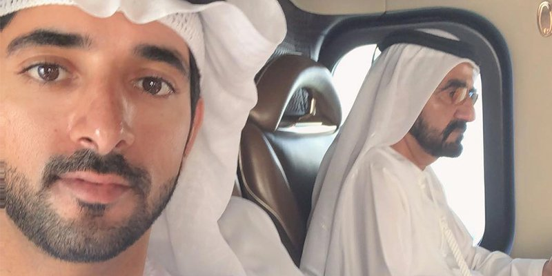 Here's how the Royals celebrated HH Sheikh Hamdan's birthday