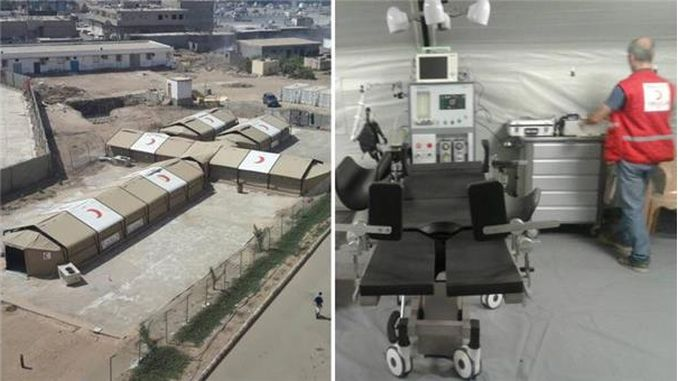Sahra Hastanesi
