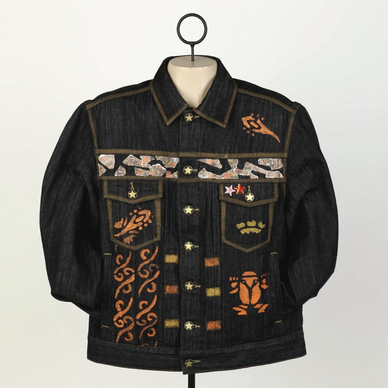 Emma Watsons Texan-esque designed jacket