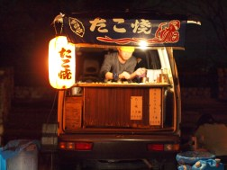 Because you really can find Takoyaki anywhere