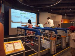 One of the virtual interactive displays