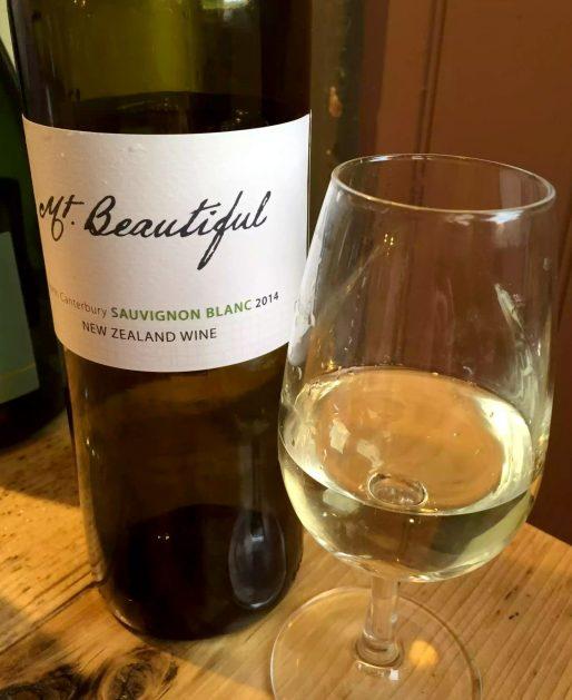 Great Northern Wine Tasting Food Pairing St Albans Mt Beautiful Sauvignon Blanc