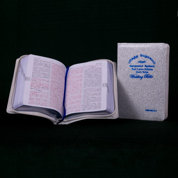 Tamil Wedding Bible - Red Letter Edition Black Drop