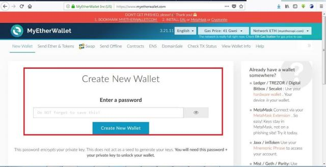 emmarnitechs1 300x154 - Creating Your Own MyEtherWallet (MEW)[Step By Step Guide]