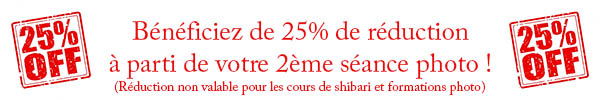 Réduction 25% returning customers