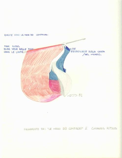 Disegno 1981B