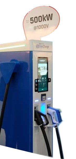 Enercharge puscht - Ladeparks mit 500 kW und EC Kartenzahlung  - Ladesäule-mit-Bezahlmöglichkeit-EC-500-Watt-1000V-Vorlage-by-enercharge.at-Collage-emoove.net_
