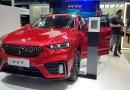 IAA 2019 – Alle neuen Elektroautos in Bildern
