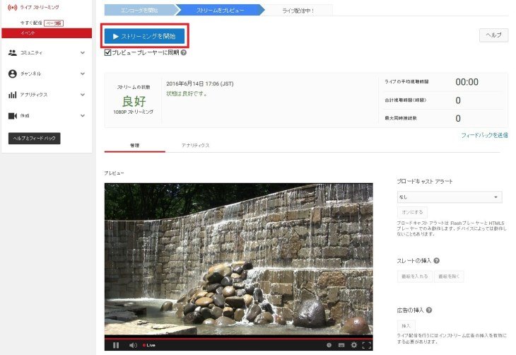 Youtube4-3