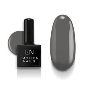 Cool Grey Sp045 Semipermanente professionale per unghie