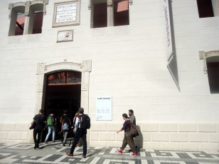 2010_0805vilamuseo0214